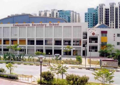 Compassvale Secondary School & Serangoon Secondary School